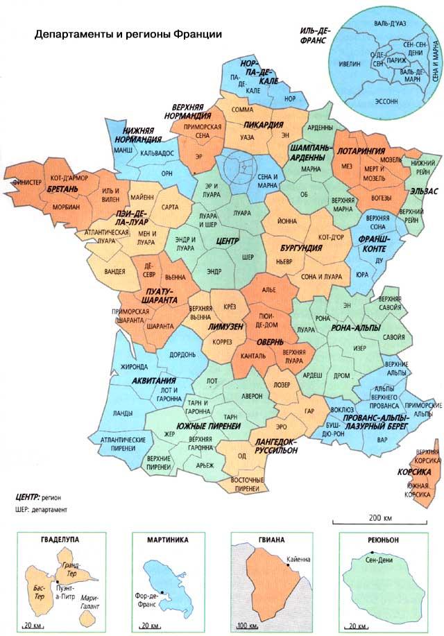 Административная карта франции